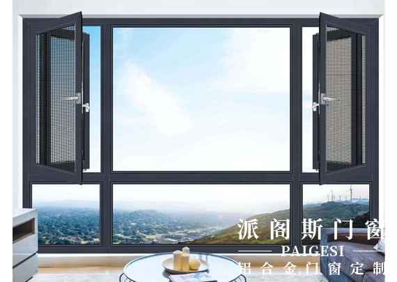 綦江铝合金平开窗安装